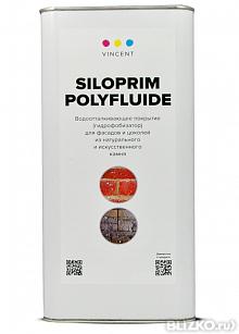 Гидрофобизатор для камня тамбов молочная мастика тает