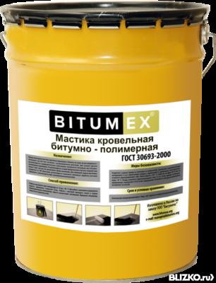 Мастика битумно-полимерная цены смесь для наливной пол цена