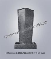 Памятники элитные новосибирска фото и описание изготовление памятников спб скорбящая