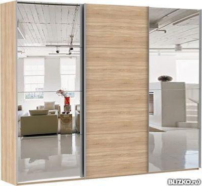 Эста 3-х дверный 8 зеркал.
