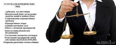 Олвин, услуги адвоката по условно-досрочному мельком