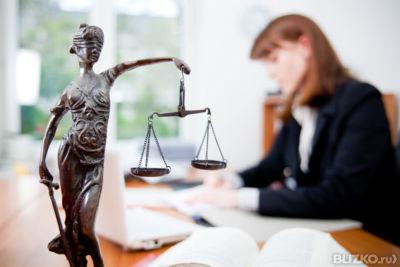 бесплатный юрист консультация в евпатории слишком