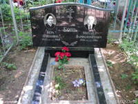 Заказ памятника на кладбище Рубцовск Мраморный голубь Улица Старокачаловская