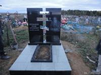 Мемориальный комплекс с крестом Кстово Цоколь из габбро-диабаза Пронск