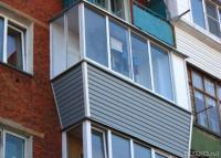 Балконы и лоджии от компании евростиль..
