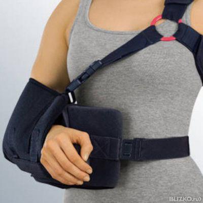 Бандаж на плечевой сустав medi дэнас терапия коленного сустава