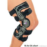 артролизы коленных суставов