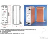 Паяный пластинчатый теплообменник SWEP B3 Ростов-на-Дону теплообменники конденсаторы производство