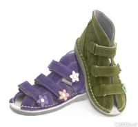 60bb68b12 Купить ортопедическую детскую обувь в Кемерово, сравнить цены на ...