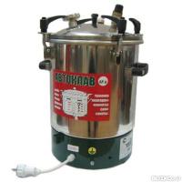 Автоклав для домашнего консервирования купить в клину электростатическая коптильня холодного и горячего копчения купить