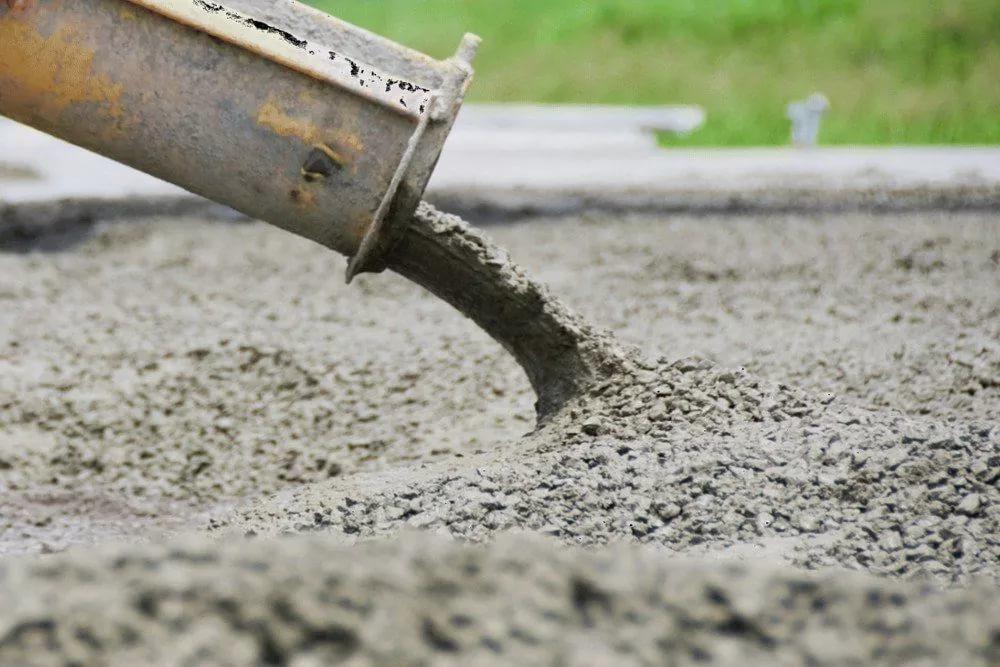 Лениногорск бетон цена 1 м3 бетона в25 в москве