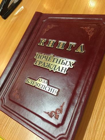 Переплет подарочной книги